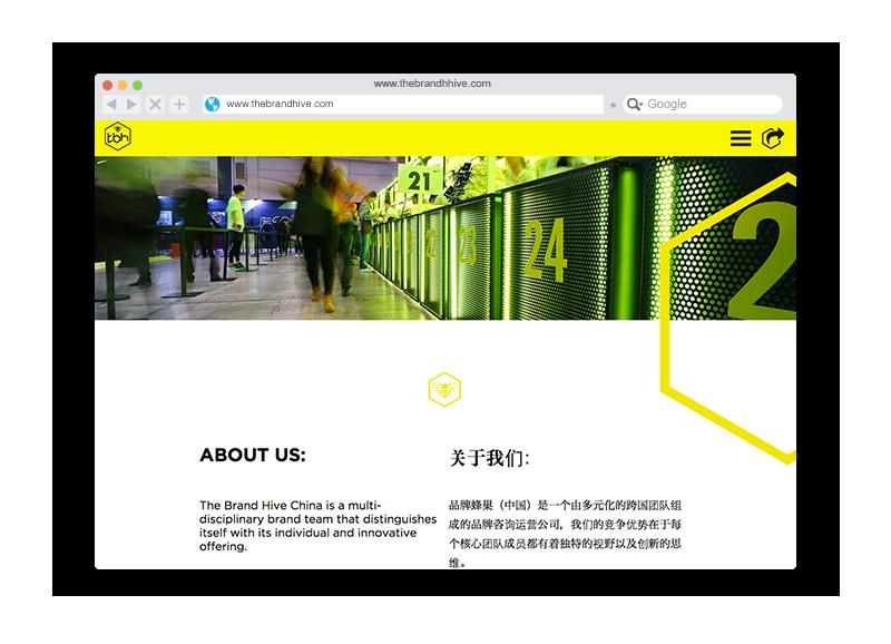 The Brand Hive-web-design-2-new